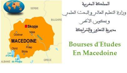 Bourses d'Etudes En Macedoine