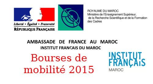 Bourses de mobilité 2015