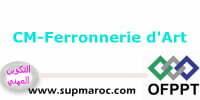 OFPPT Spécialisation Ferronnerie d'art