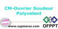 OFPPT Qualification (optimisé) Ouvrier Soudeur Polyvalent