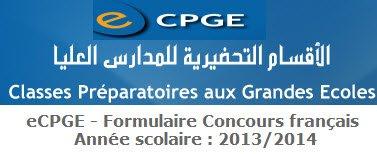 CPGE Concours francais ingenieur polytechnique et commerce