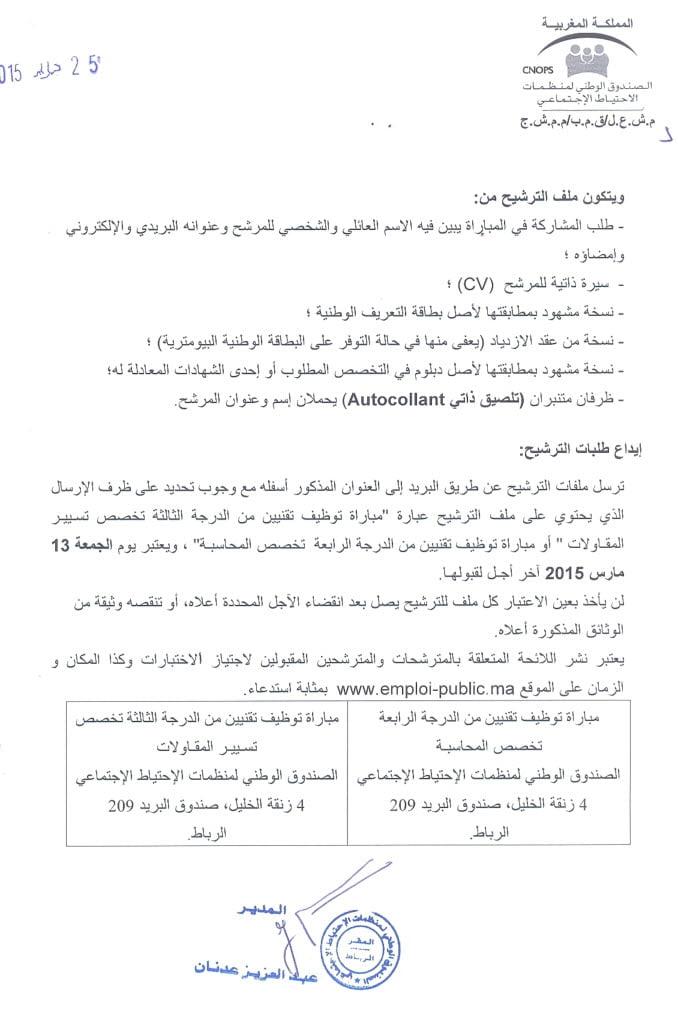 Caisse Nationale des Organismes de Prévoyance Sociale techniciens 2015