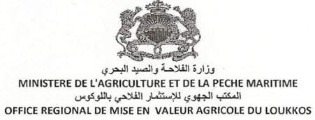 Centre Régional d'Investissement Agricole du Loukkos