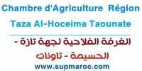 Chambre d'Agriculture de la Région Taza Al-Hoceima Taounate