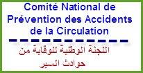Comité National de Prévention des Accidents de la Circulation