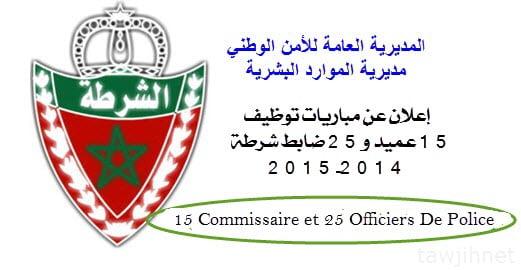 Commissaire De Police Officier De Police maroc