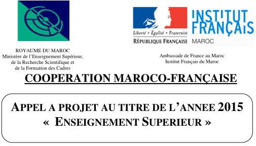 Coopération maroco-française