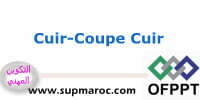 OFPPT Qualification Coupe Cuir