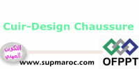 OFPPT Formation Qualifiante Design Chaussure