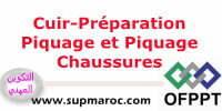 OFPPT Qualification Préparation Piquage et Piquage Chaussures