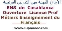 ENS  de  Casablanca