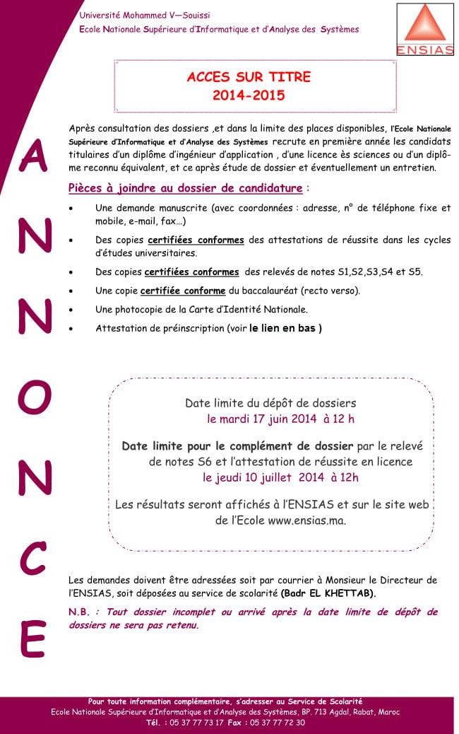 ENSIAS licence 2014