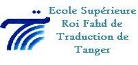 Ecole Supérieure Roi Fahd de Traduction de Tanger