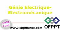 OFPPT Qualification Formation Electromécanique