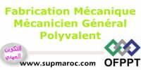 OFPPT Formation Qualification Mécanicien Général Polyvalent