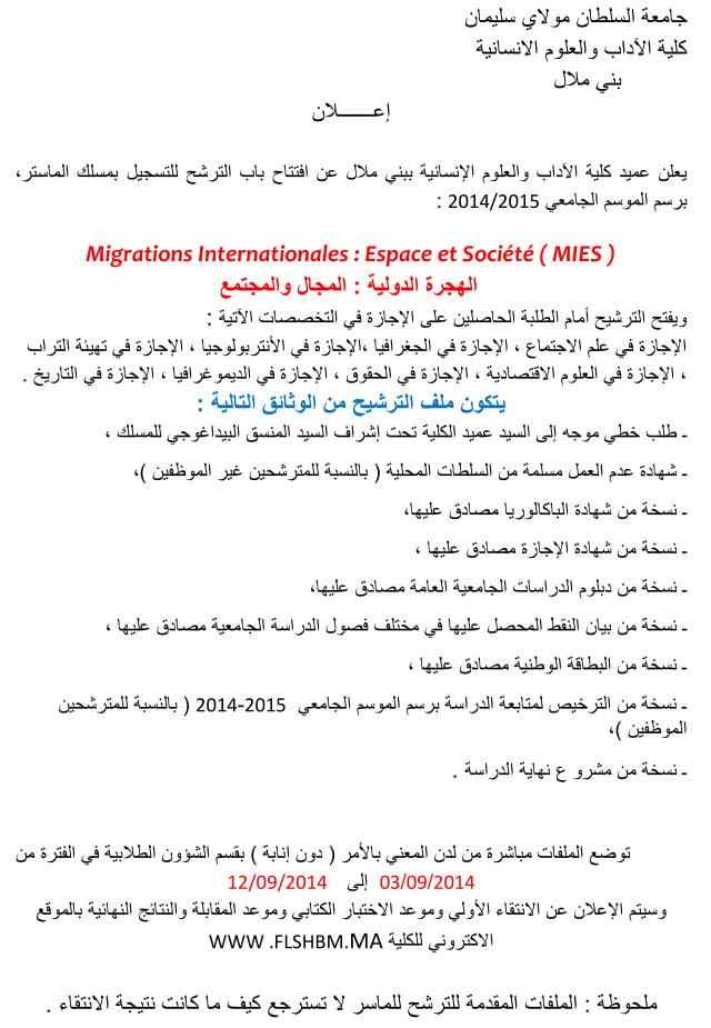 FSLH-beni mellal2014