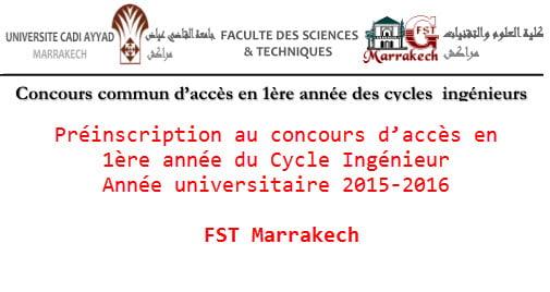FST Marrakech 2015