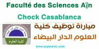 Faculté des Sciences Aïn Chock Casablanca