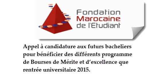Fondation Marocaine l'Etudiant