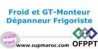 OFPPT Qualification Formation Monteur Dépanneur Frigoriste