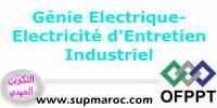 OFPPT Qualification Formation Electricité d'Entretien Industriel