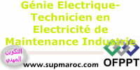 OFPPT Formation ITA Technicien en Electricité de Maintenance Industrielle