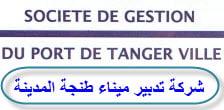 Gestion du Port de Tanger ville