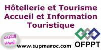 Formation Qualifiante Accueil et Information Touristique