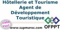 Formation Qualifiante Agent de Développement Touristique