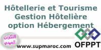ISTA: Gestion Hôtelière Option Hébergement