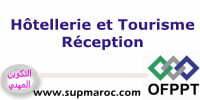 Hôtellerie et Tourisme Réception OFPPT