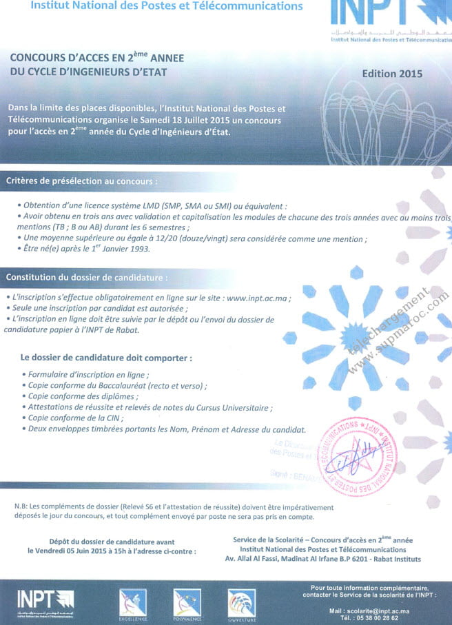 INPT licence concours 2015