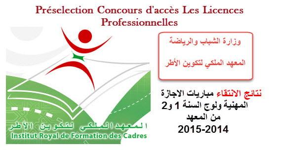 IRFC preselection