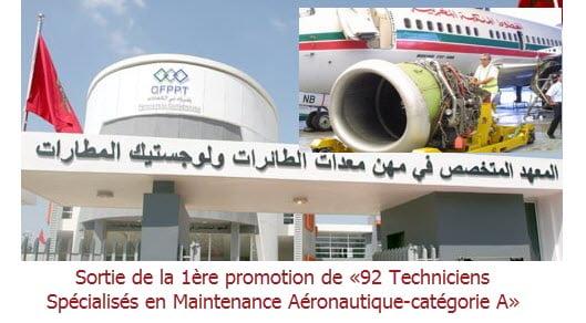 Ismala_Aeronautique