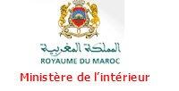 R sultats concours ecrit recrutement 195 minist re de l for Concours ministere interieur