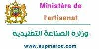 Ministère de l'artisanat