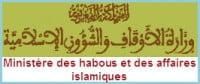 http://www.supmaroc.com/wp-content/uploads/Ministère-des-habous-et-des-affaires-islamiques-e1372338111662.jpg