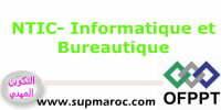 Formation Qualifiante Informatique et Bureautique NTIC