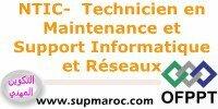 ITA Technicien en Maintenance et Support Informatique et Réseaux