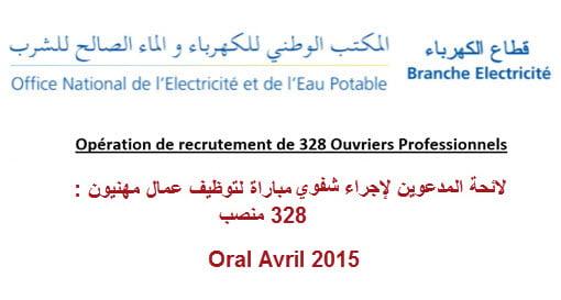 Oral convoqu s concours recrutement de 328 ouvriers onep - Office national de l electricite et de l eau potable ...