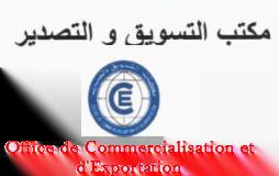 Office de Commercialisation et d'Exportation