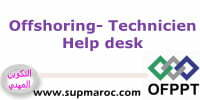 Formation Qualifiante Offshoring Technicien Help Desk