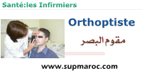 IFCS infirmier orthoptiste