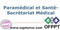Formation Qualifiante Paramédical et Santé Formations  Secrétariat Médical
