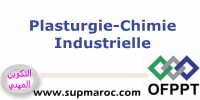 OFPPT ISTA Plasturgie Branche Formation Chimie Industrielle