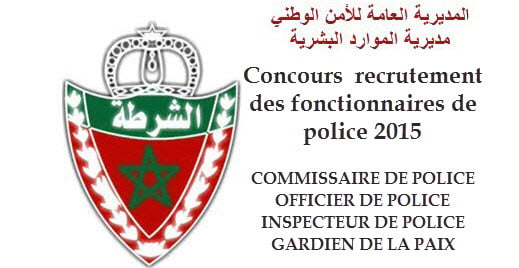 concours de recrutement des fonctionnaires de police 2015