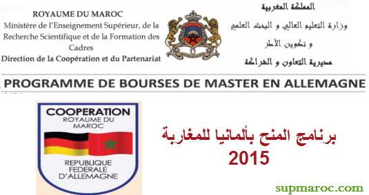 Programme de Bourses de Master en ALLEMAGNE