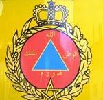 Protection Civile maroc