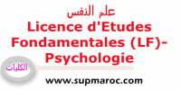 Université Faculté licence d'Études Fondamentales (LF) Psychologie- علم النفس