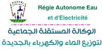 Régie Autonome Intercommunale de Distribution d'Eau et d'Electricité el jadida